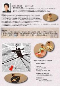 taiken@2014 (2)