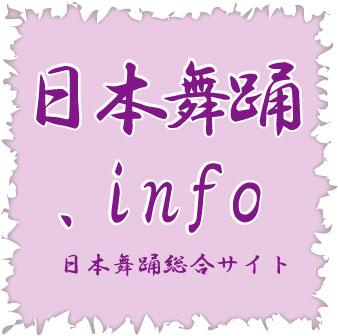 nihonbuyou.info@logo02